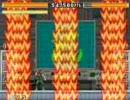 GBA Ninja Five-O 5-3