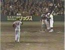 【ニコニコ動画】阪神タイガース 1985年伝説のバックスクリーン3連発実況中継を解析してみた
