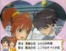 アイドルマスター 花の巴里(サクラ大戦3)