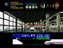 電車でGO!2 3000番台 E3系こまち+200系やまびこ併合シーン