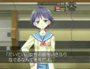 アイドルマスターXENOGLOSSIAの菊地真を愛でる動画