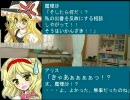東方野球in熱スタ2007 第25話-1 (VS東北楽天戦) thumbnail