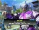 三国志大戦1  【風雲たけし♪ vs 初志完徹5】 ~ フルボッコ編 part 1 ~