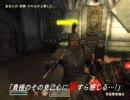 PCゲーム Oblivion ~盗みの心、乙女の心の巻②~