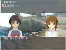 【アイドルマスター】 アイマス公記 第一集 08 【KOEI】