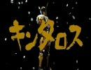 【PV】Climax_Jump_Ax_form