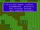 FF3-赤魔道師一人旅 その25 「本来モーグリはニャー」