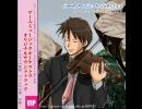 【GMO】ゲームミュージックオーケストラ(記念碑)
