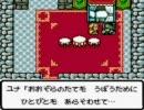 【イルの】ドラクエモンスターズ2【冒険】実況プレイその10