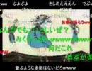 [ED] Suzumiya Haruhi? ニコニコ(β)キャプチャ