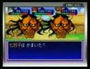 パワプロクンポケット5 忍者編 月光でプレイ part11