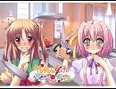 ヤンデレの妹と従妹は二人では料理もできない