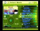 005. DDR EXTREME EDIT [CONTINUE] - KEEP ON MOVIN' - EXPERT 5 SINGLE