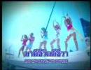 2005 Tiwa Hula Hula - Ta Lan Tan Tan