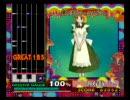 [beatmania]ラブププリルは恋の魔法(まーじーでー)