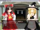 It's a doujinshi world! ^^