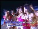 2005 Tiwa Hula Hula - Hua Jai Mai Koey Lup