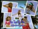 2005 Tiwa Hula Hula - Hello Ta Lay