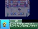 Leaf好きのうp主が萌えもん(鬼畜2nd)をプレイしてみた 第06幕