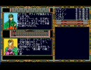 ソードワールドPC 実況プレイ Vol.29 砂漠からの使者 前編(1/2)