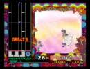 [beatmania]天使達の楽園(まーじーでー)
