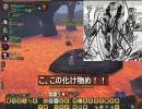 【Warhammer Online】06 Darkelf T3シナリオ Squig Herder【わらないか】