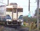 五能線の朝の通勤列車