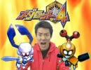 SHU・OR・ZOU【動画版】 thumbnail