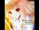 Before Dawn Daybreak〜深淵の歌姫〜OP フル thumbnail