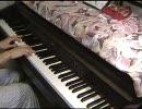 【ニコニコ動画】エロゲソングをピアノでいろいろ弾いてみた (その1)を解析してみた