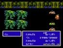 FF3-赤魔道師一人旅 その26 「海のお宝(ほとんど不要品)」