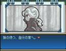 パワポケ10 バトルディッガー編2  空気編 thumbnail