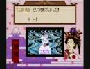 人生ゲーム~大江戸日記~part5 thumbnail