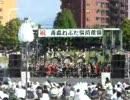 青森ねぶた祭 前夜祭 2007年