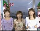 【めざましテレビ】T.N.T. - 約束の空