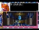 ロックマンゼロ3 ハードモード(2) Part5
