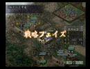 【PS2 三国志Ⅸ】劉備でプレイ part56