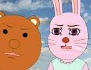 Bear's Tears~ギャグマンガ日和・名探偵っスか!うさみちゃん~より