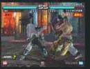 鉄拳5DR qudans vs タイゾー