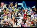 61人でニコニコ動画流星群をリレー thumbnail