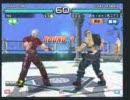 鉄拳5DR Knee vs ブリブリ丸