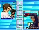 MUGEN 京&庵 vs K´&クーラ