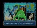 PC-98版 46億年物語を二十年ぶりにプレイ(実況17)