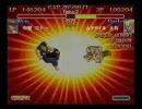 ゴトー vs ムテガイル 3on3