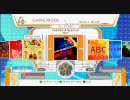 DDR UNIVERSE3 収録曲一覧