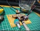 【ニコニコ動画】トランジスタ1石でアンプを作ってみたを解析してみた