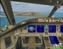 神戸空港09に着陸