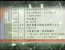 【ニコニコ動画】時空警察 島原の乱編 2/4を解析してみた