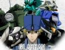 【ギャルゲの】GLAHHAM―グラハム―【主人公】 thumbnail