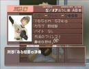 【MAD】某アニメ×ときメモGS2 「おれのメモリアルGS2」